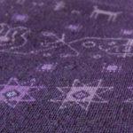 Gabbeh Teppich Muster Detail